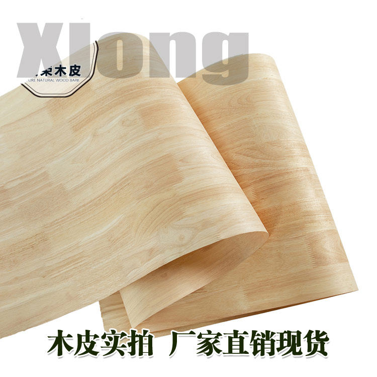 L:2.5Meters Width:600mm Thickness:0.5mm Natural Rubber Wood Veneer Imported Rubber Wood Solid Wood Rubber Wood Veneer
