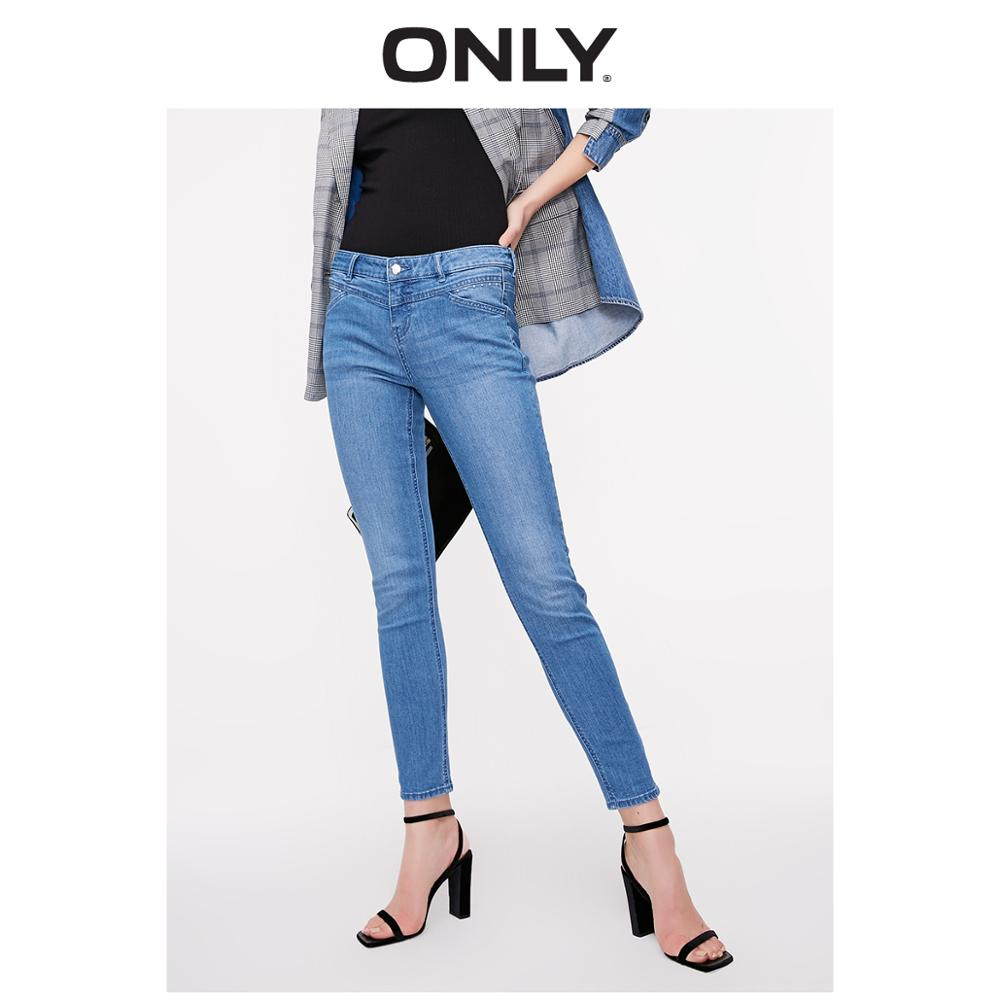 ONLY Women's  Summer New Beaded Low Waist Tight Stretch Thin Jeans  |  119132515