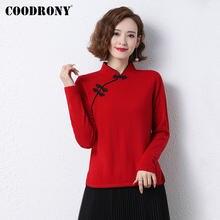 Пуловер женский шерстяной в китайском стиле на осень/зиму