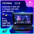Teyes CC3 для Mitsubishi Outlander 2 2011 для C-Crosser 2013 для Peugeot 4007 2012 автомобильное радио плеер Навигация DVD