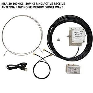 Image 2 - Hot MLA 30 Loop Antenna Active Receiving Antenna Low Noise Balcony Erection Antenna 100KHz   30MHz for HA SDR Short Wave Radio