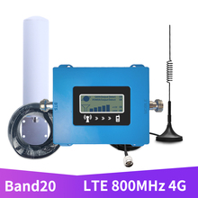 Band20 4G Mobile Phone Signal Booster Amplifier  800MHz FDD Europe Cell Phone Amplifier  LTE 800 MHz 4g Repeater Set B20