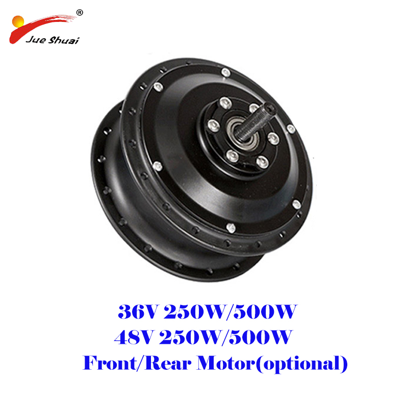 36v  48v 250w  500w High Speed Brushless Gear Hub Motor 20