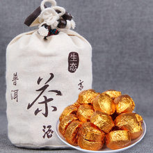 2019 Glutinous Rice Aroma Shu Pu'er Mini Tuocha Ripe Pu'er Tea 500g White Bag(China)