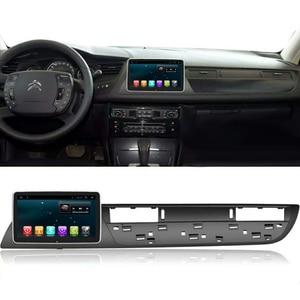 Chogath 8 inch car Multimedia