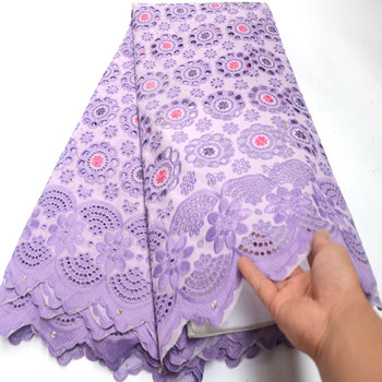 2019 Latest Style African Lace Hollow Out Swiss Cotton Dry Lace Fabric High Quality lilac swiss voile lace in switzerland DG548