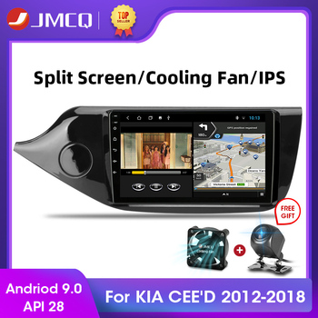 JMCQ Android 9.0 T3L PLUS For KIA Cee'd CEED JD 2012-2018 Car Radio Multimidia Video Player Navigation GPS 2G+32G DSP 2din 2 din