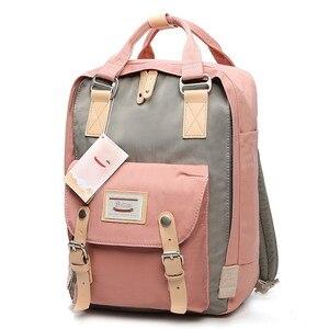 Image 1 - Japanischen und Korea Rucksack Frauen Große Kapazität Schule Rucksack Leinwand Rucksack Für Mädchen Mode Vintage Laptop Reisetaschen