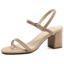 T-Strap Sandals Leather Women Summer Sexy Ladies TPR High Thick Heels Fashion Woman Black White Nude Buckle Open Toe Sandals