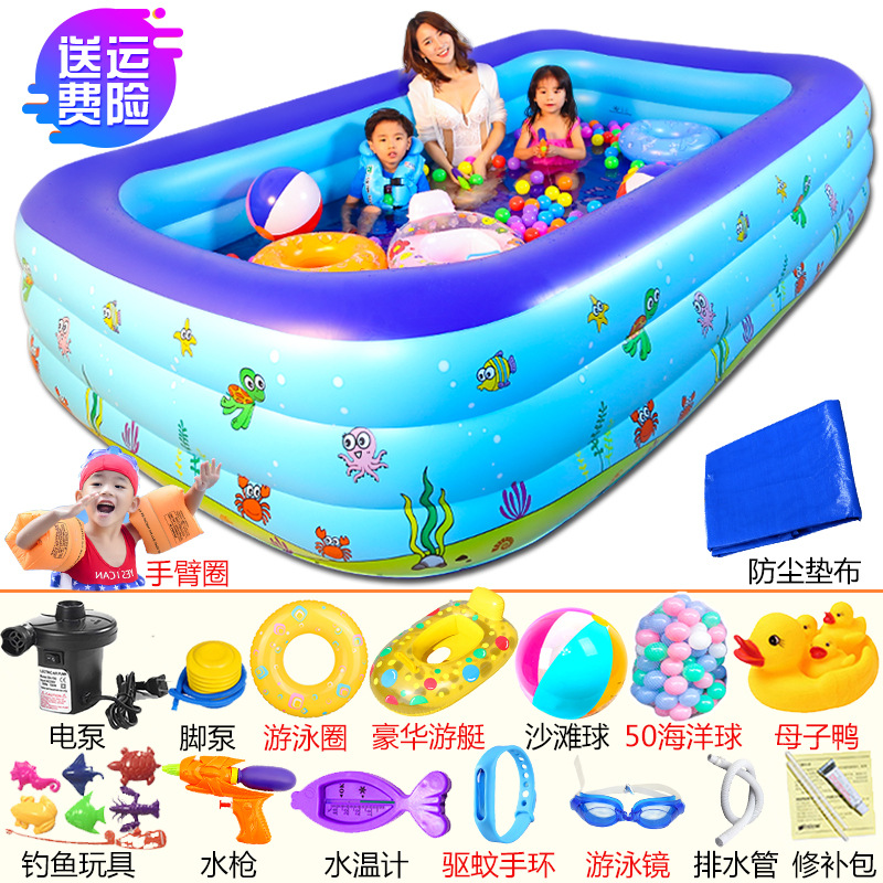 Super Large Household Inflatable Swimming Pool Family Infants Baby Bath Bucket Kids Children Thick Shanghai In