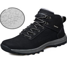 Мужская походная обувь для активного отдыха Водонепроницаемая