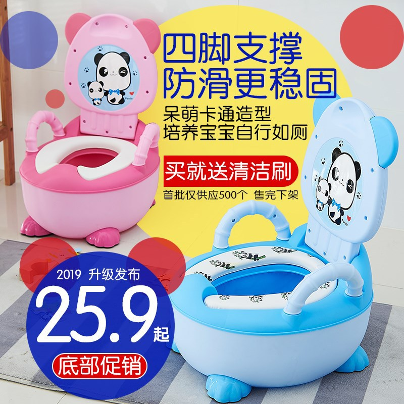 CHILDREN'S Toilet Pedestal Pan Male Baby Potty Women's 1-6-Year-Old Cartoon Baby Toilet Kids Urinal Drawer-type