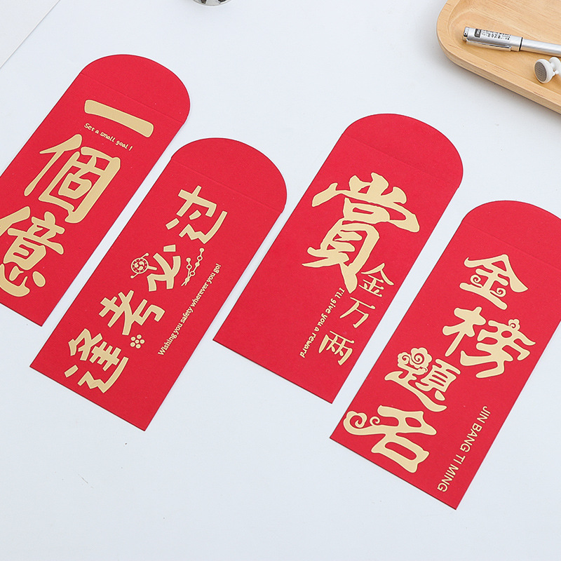 Red Packet 8 A Bag New Style Red Packet Personalized & Creative Marriage Supplies Red Envelope Thick-New Year Ritual