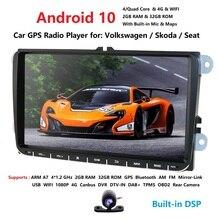 Автомагнитола 2 Din, стерео, GPS, Android 10,0, 9 дюймов, экран для V W/Volkswagen/POLO/Golf/Skoda/Octavia/Seat/Leon, GPS 4G DAB DVR OBD