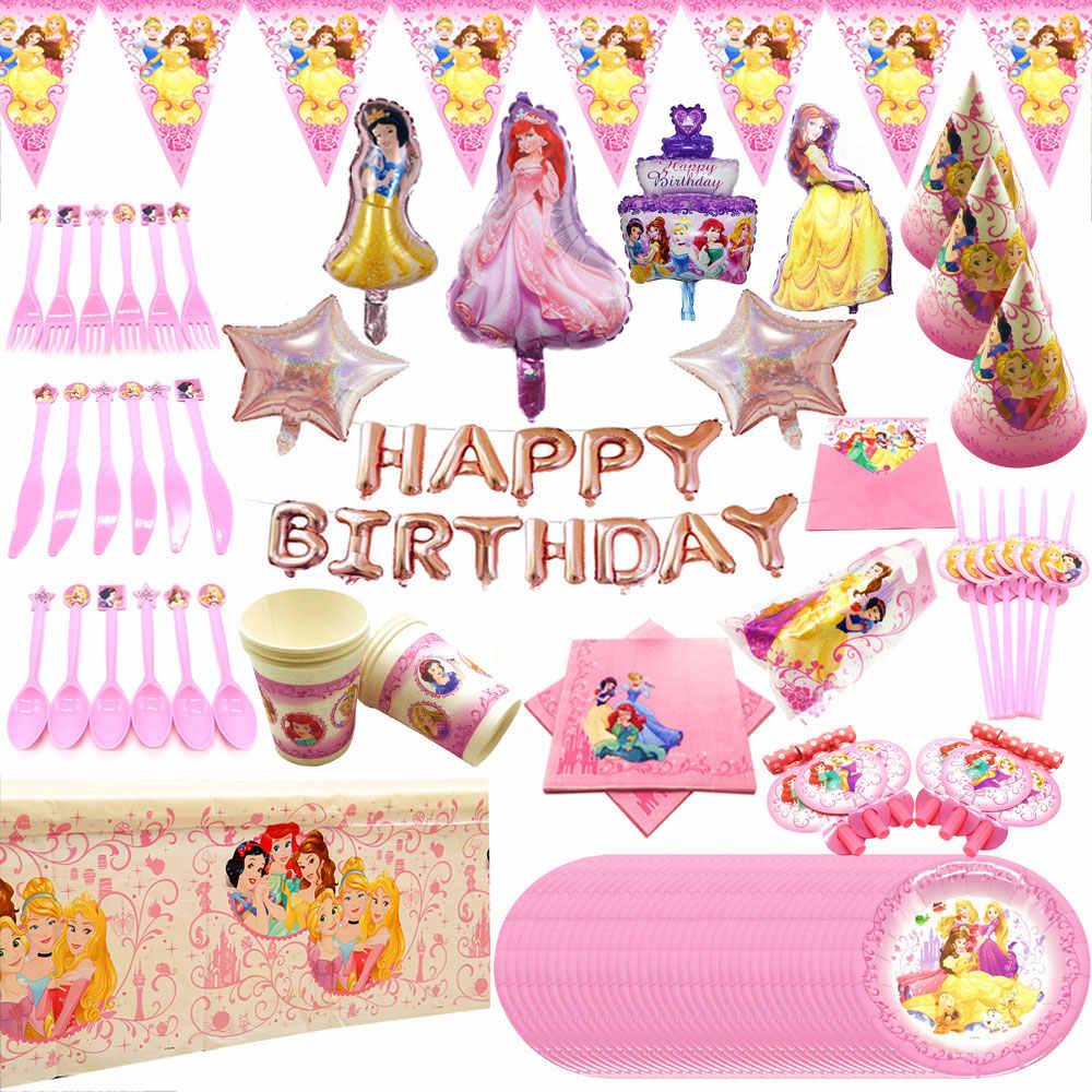 Disney Princess Birthday PARTY อุปกรณ์ตกแต่งเด็ก Disposable แผ่นผ้าปูโต๊ะถ้วยหมวกอาบน้ำเด็กหญิง Favors ของขวัญชุด