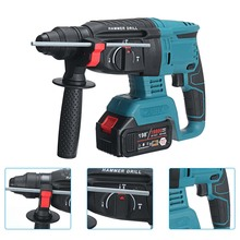 Brushless Electric Rotary Hammer Rechargeable Multifunction Electric Hammer Impact Power Drill Tool with 198Vf 19800mAh Battery