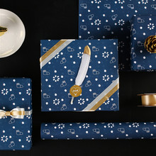 50*70cm 1pc Retro DIY Birthday Gift Wrapping Paper Bag Cover Ins  Lovers Nordic Series Creative