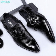 QYFCIOUFU Brand Mens Formal Shoes Genuine Leather Oxford Shoes For Men Black Dress Shoes Wedding Shoes Slipon Leather Brogues shoes mens dress shoes genuine leather blue purple oxfords men wedding shoes party whole cut formal shoes for men