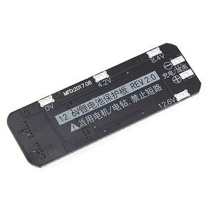 Image 3 - 50 個 3S 20A リチウムイオンリチウム電池 18650 充電器 PCB BMS 保護板 12.6V 携帯 59 × 20 × 3.4 ミリメートルモジュール
