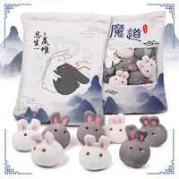 Mo Dao Zu Shi und Bekam Reincarnated als Schleim Puppe Gefüllte Kissen Schlaf Kissen Plüsch Spielzeug Kissen Geschenk Puppe