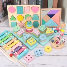 ASWJ Kids Montessori Wooden Toys Macaron Blocks Learning Toy Baby Music Rattles Graphic Colorful Wooden Blocks Educational Toy
