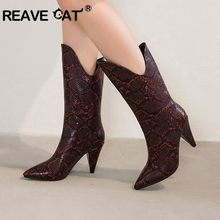 REAVE CAT Women's Winter shoes Mid Calf Work Boots Snakeprint Slip on booties strange Heels high western bootie Lady party shoes(China)