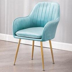 Европейский Ins стул сетка красный макияж стул простой стул для одевания комод со стулом обеденный стул табурет для ресторана с подушками