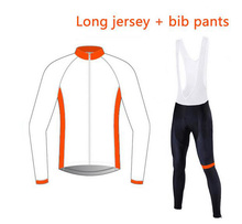 Factory Outlet Custom Cycling Clothing High Quality Direct Sale Bicylce Jersey Bib Shorts Set Breathable Quick dry Bike