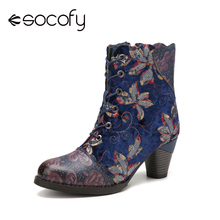 Ankle-Boots Embroidered Retro-Style Socofy Women Heel Printed Elegant Zipper Comfy Cloth