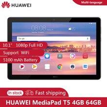"""המקורי HUAWEI MediaPad T5 10.1 """"1080p מלא HD חי תצוגת 4GB 64GB קירין 659 5100 mAh הגלובלי גרסה AGS2 L09"""