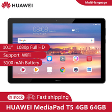 "Original HUAWEI MediaPad T5 10.1 ""1080p Full HD affichage vif 4GB 64GB Kirin 659 5100 mAh 4G LTE Version mondiale AGS2 L09"