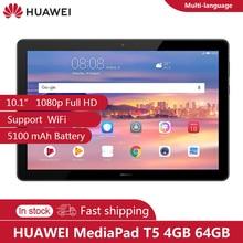 """Oryginalny HUAWEI MediaPad T5 10.1 """"1080p Full HD żywy wyświetlacz 4GB 64GB Kirin 659 5100 mAh wersja globalna AGS2 L09"""