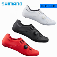 SHIMANO RC3 RC300 Glass Fiber Reinforced Nylon Bottom Road Bike Bicycle Self-locking Cycling ShoesLock Shoes