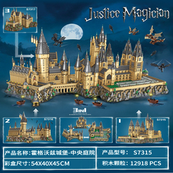 In Stock NEW Model Magic Movie Castle centra 16060 compatible 7315 7316 7317 Model Assembly Building Blocks brick Christmas Gift