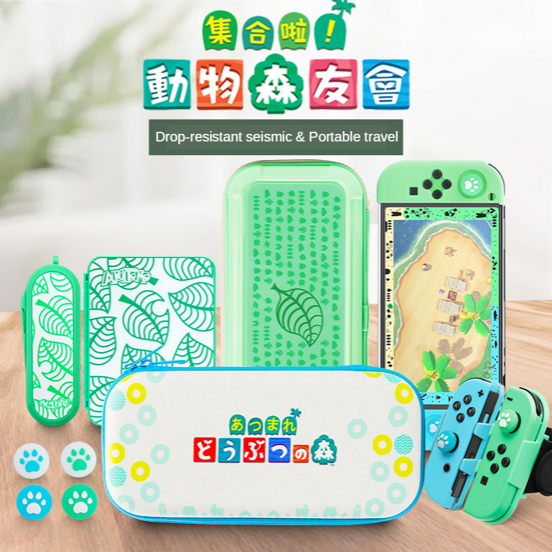 For Nintendo Switch Animal Crossing Bag Card Case Tempered Glass Cat Claw Joystick Cap Joy-con Silicone Dancing Wrist Strap