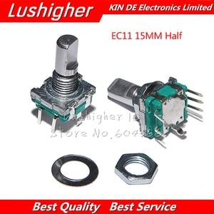 5 шт. EC11 15 мм полуосевой роторный кодер Hle длина кодовый переключатель цифровой потенциометр с переключателем 5Pin DIY