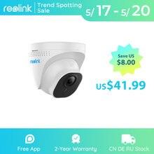 Reolink RLC-520-5MP PoE IP камера купольная охранная наружная камера видеонаблюдения камера CCTV ночного видения со слотом для sd-карты 2560x1920
