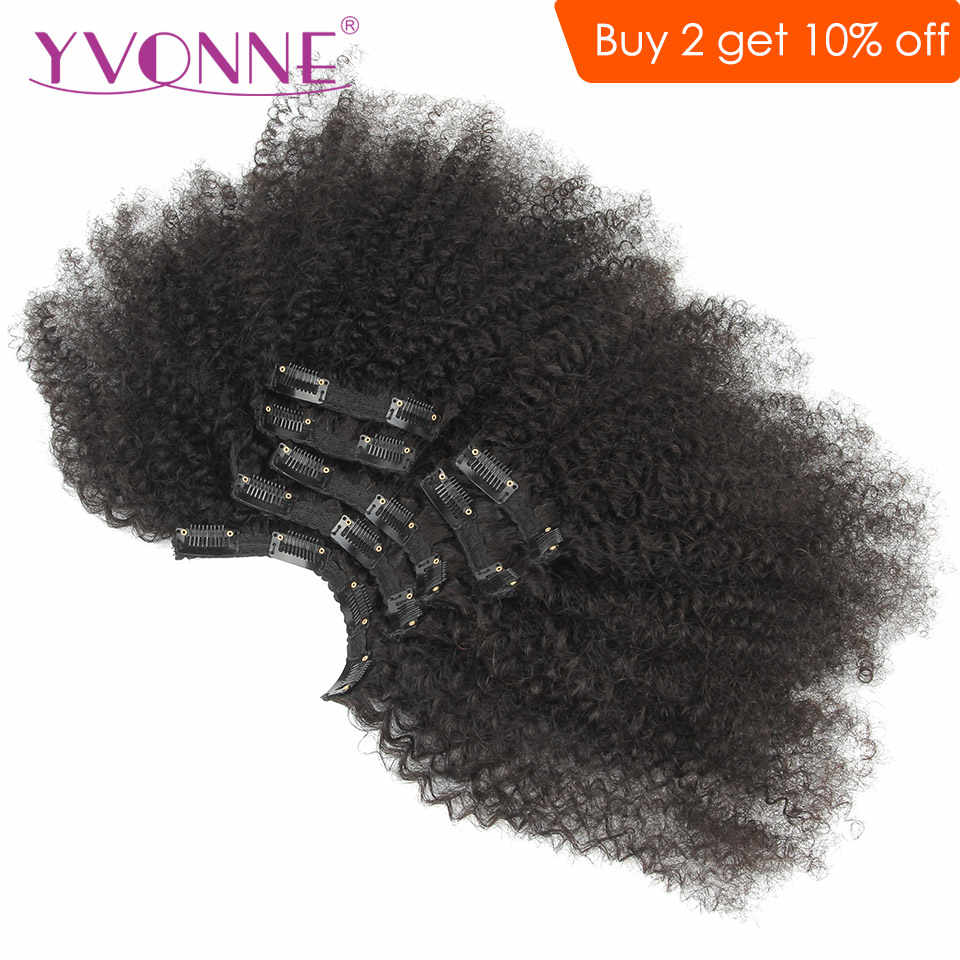 YVONNE 4A 4B Afro Kinky Curly Clip In Human Hair Extensions Brazilian Virgin Hair 7 Pieces/set 120g Natural Color