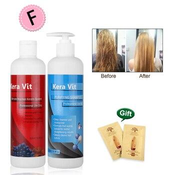 2pcs 500ml Keravit Brazilian Professional Straightening Keratin Straight Hair Treatment+500ml Purifying Shampoo Hair Care Set bielita professional hair care