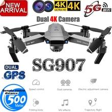 SG907 квадрокоптер GPS, беспилотные летательные аппараты с 4K HD Двойная камера Широкий формат Противоударная WI-FI FPV RC Drone складной дроны Профессиональные с GPS Follow Me(следуй за мной
