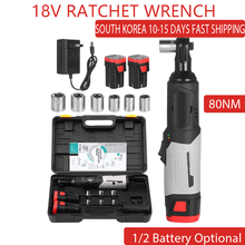Cordless Ratchet Wrench-Set Screwdriver Battery Power-Tool Angle-Drill Electric-Wrench