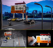 1/64 ミニチュアモデル頭文字 d 日本のストリートスタイルモデル駐車場シーン