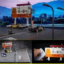 1/64 miniature model initial D Japanese street style model car parking scene
