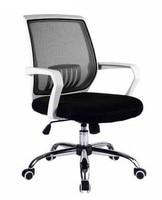 Cadeira do escritório casa cadeira do computador cadeira de conferência cadeira do pessoal fezes simples cadeira elevador malha