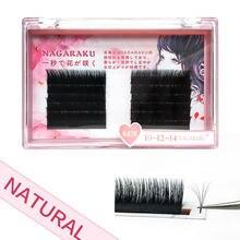 Nagaraku cílios maquiagem extensão dos cílios bloom auto fãs chicote fácil fanning cílios magnético camélia beleza