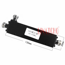 2 Way 7dB 450MHz antenna coupler, 400-900MHz UHF two-way radio power splitter, for CDMA 450mhz repeater power rate control in cdma based cognitive radio network