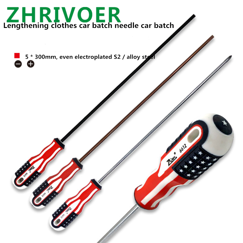 Lengthening S2 / CRV screwdriver, tool, sewing machine, special screwdriver for maintenance 5 * 300mm