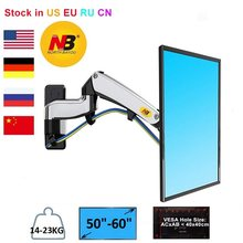 "Nb Noord Bayou F500 Full Motion Monitor Arm Wall Mount Tv Stand Beugel Met Verstelbare Gasveer Voor 50 ""-60"" Led Lcd Monitor(China)"