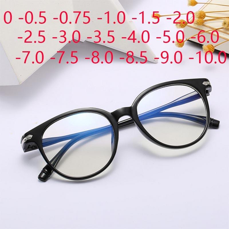 Óculos femininos homem miopia óculos resina redonda lente clara óculos ópticos-0.5 -1.0 -1.5 -2.0 -2.5 -3.0 para-6.0 -7.0 -8.0