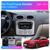 2 Din 7   Android For Ford Focus 2 S-Max Mondeo MK4 Galaxy C-Max Stereo car radios GPS navigation Car android Multimedia player flash sale